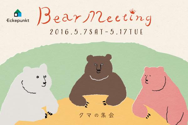 bearmeeting-1