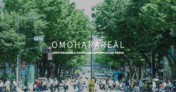 omohara