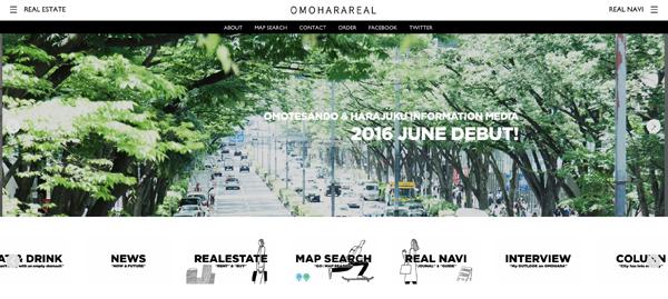 omohara2